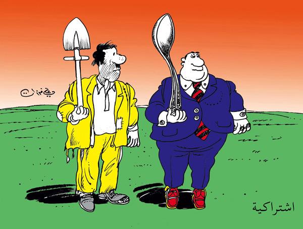 ali ferzat - علي فرزات-  كاريكاتير - فقراء - 43