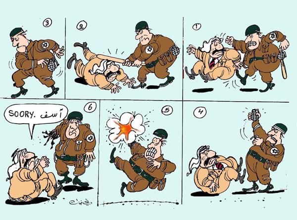 ali ferzat - علي فرزات-  كاريكاتير - فلسطين - 45