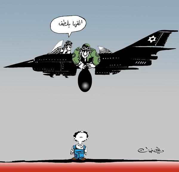 ali ferzat - علي فرزات-  كاريكاتير - فلسطين - 49