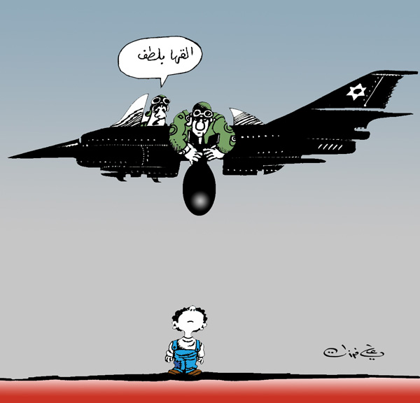 ali ferzat - علي فرزات-  كاريكاتير - ارهاب - 49