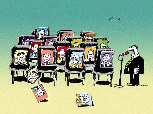 ali ferzat - علي فرزات-  كاريكاتير - احزاب سلطة - 53
