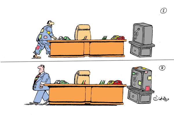 ali ferzat - علي فرزات-  كاريكاتير - كراسي - 58