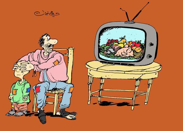 ali ferzat - علي فرزات-  كاريكاتير - فقراء - 60