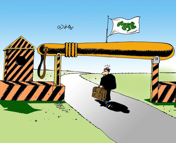 ali ferzat - علي فرزات-  كاريكاتير - العالم الثالث - 62