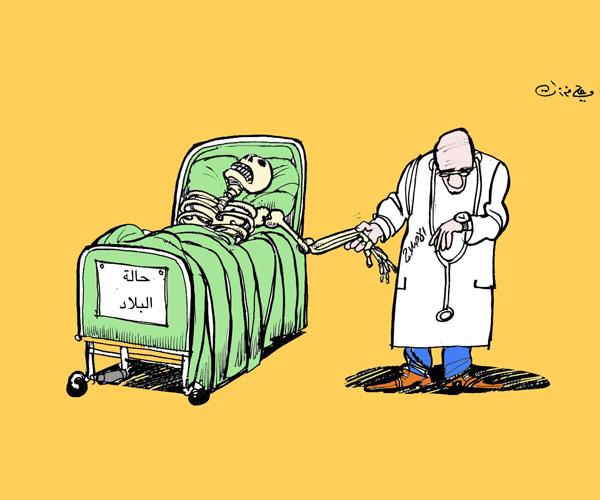 ali ferzat - علي فرزات-  كاريكاتير - العالم الثالث - 70