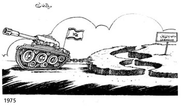 ali ferzat - علي فرزات-  كاريكاتير - اسرائيل - 74