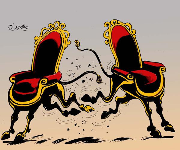 ali ferzat - علي فرزات-  كاريكاتير - كراسي - 75
