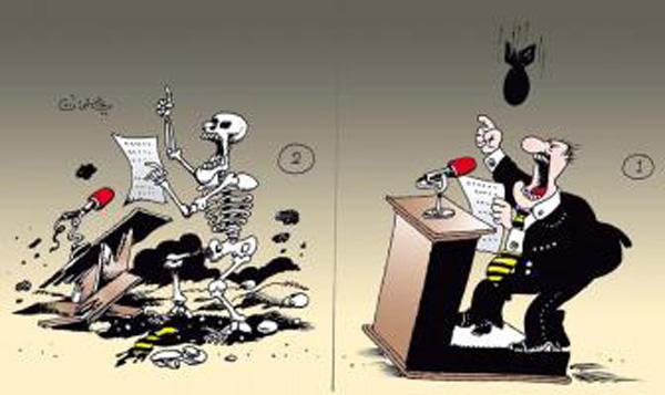 ali ferzat - علي فرزات-  كاريكاتير - الانظمة العربية - 76