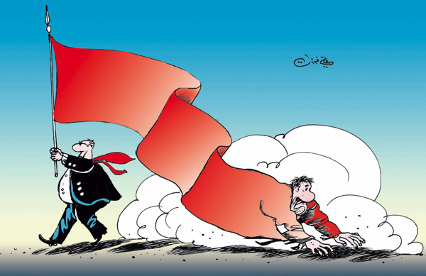ali ferzat - علي فرزات-  كاريكاتير - سلطة ومواطن - 78