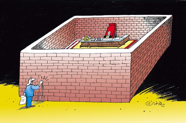 ali ferzat - علي فرزات-  كاريكاتير - كراسي - 79