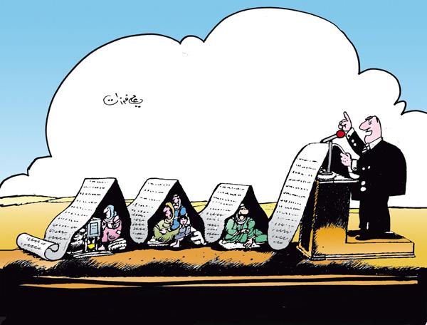 ali ferzat - علي فرزات-  كاريكاتير - 82