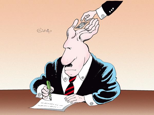 ali ferzat - علي فرزات-  كاريكاتير - 84