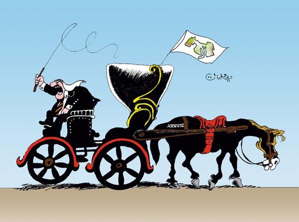 ali ferzat - علي فرزات-  كاريكاتير - الانظمة العربية - 93