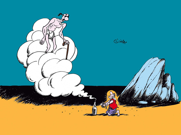 ali ferzat - علي فرزات-  كاريكاتير - سلطة ومواطن - 100