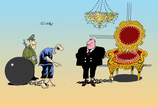 ali ferzat - علي فرزات-  كاريكاتير - كراسي - 105