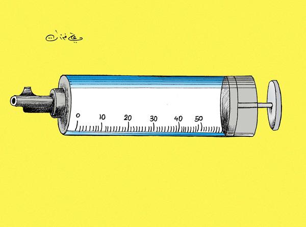 ali ferzat - علي فرزات-  كاريكاتير - مخدرات - 110