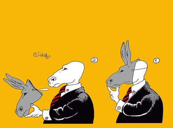 ali ferzat - علي فرزات-  كاريكاتير - احزاب سلطة - 111