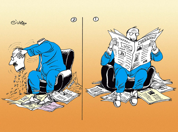 ali ferzat - علي فرزات-  كاريكاتير - صحافة واعلام - 112
