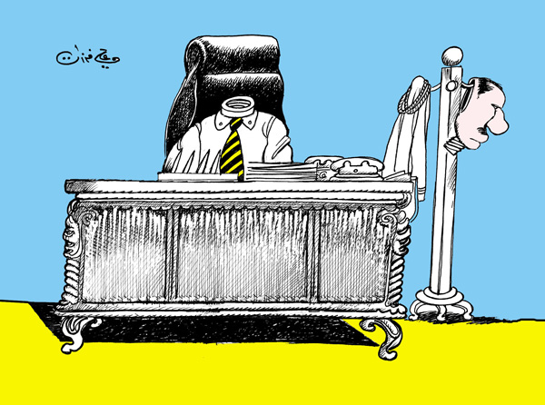 ali ferzat - علي فرزات-  كاريكاتير - كراسي - 119