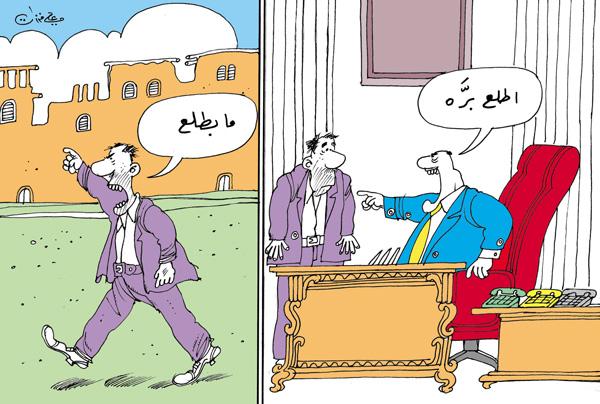 ali ferzat - علي فرزات-  كاريكاتير - سلطة ومواطن - 121