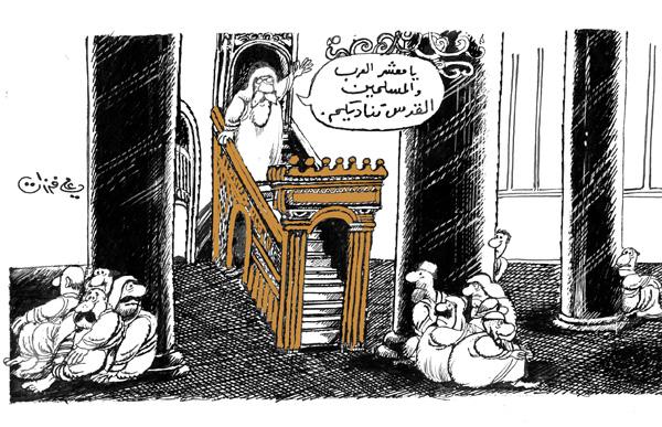 ali ferzat - علي فرزات-  كاريكاتير - ديننجي - 127