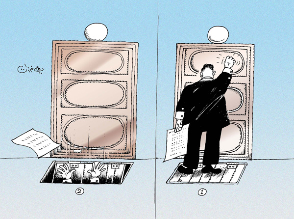 ali ferzat - علي فرزات-  كاريكاتير - سلطة ومواطن - 134