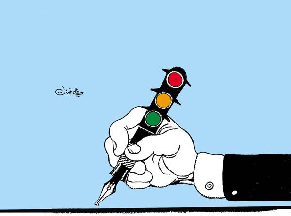ali ferzat - علي فرزات-  كاريكاتير - حرية - 136