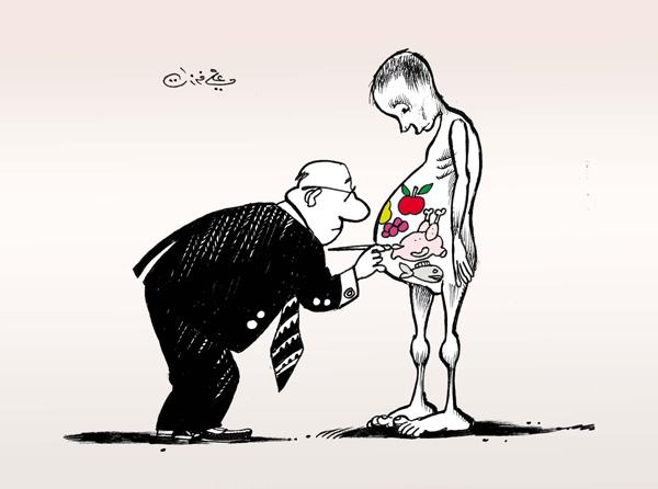 ali ferzat - علي فرزات-  كاريكاتير - فقراء - 137