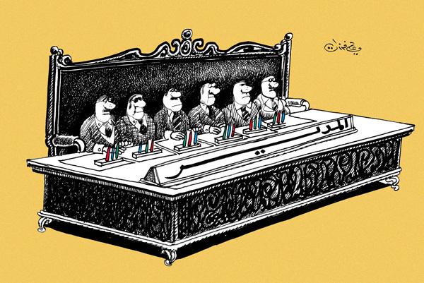 ali ferzat - علي فرزات-  كاريكاتير - كراسي - 141