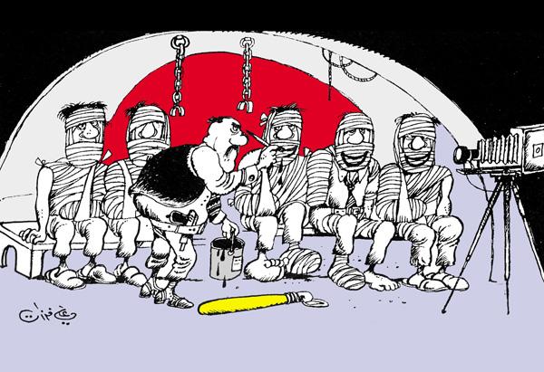 ali ferzat - علي فرزات-  كاريكاتير - صحافة واعلام - 147