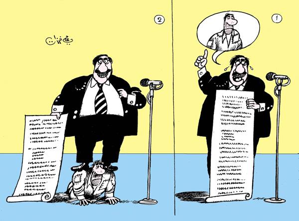 ali ferzat - علي فرزات-  كاريكاتير - سلطة ومواطن - 151