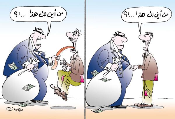 ali ferzat - علي فرزات-  كاريكاتير - سلطة ومواطن - 152