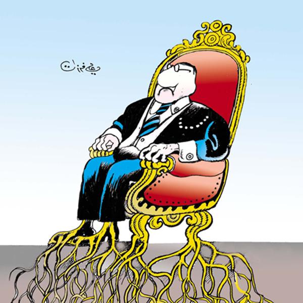 ali ferzat - علي فرزات-  كاريكاتير - كراسي - 153