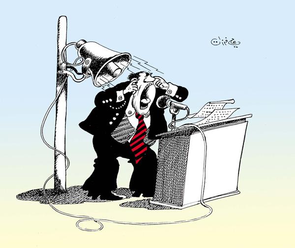 ali ferzat - علي فرزات-  كاريكاتير - خطابات - 154