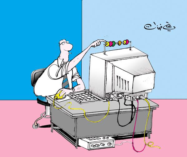 ali ferzat - علي فرزات-  كاريكاتير - عونطلوجيا - 157