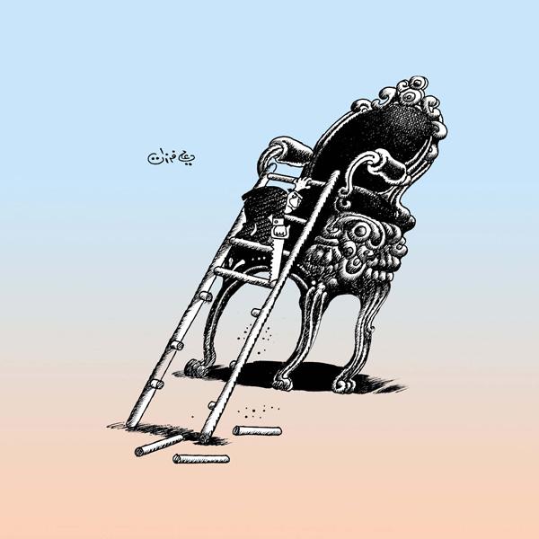 ali ferzat - علي فرزات-  كاريكاتير - كراسي - 158