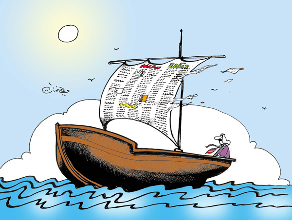 ali ferzat - علي فرزات-  كاريكاتير - صحافة واعلام - 163