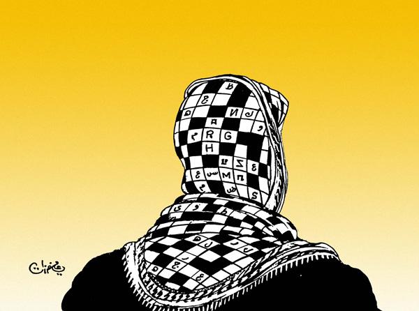 ali ferzat - علي فرزات-  كاريكاتير - فلسطين - 164