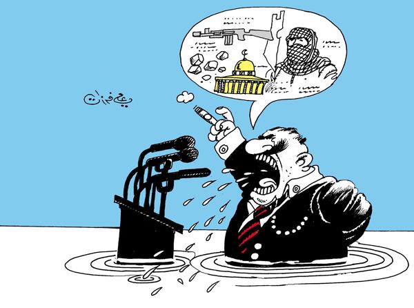 ali ferzat - علي فرزات-  كاريكاتير - فلسطين - 165