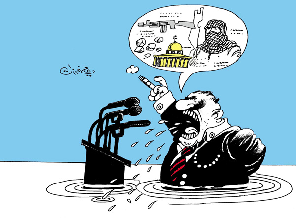 ali ferzat - علي فرزات-  كاريكاتير - صحافة واعلام - 165