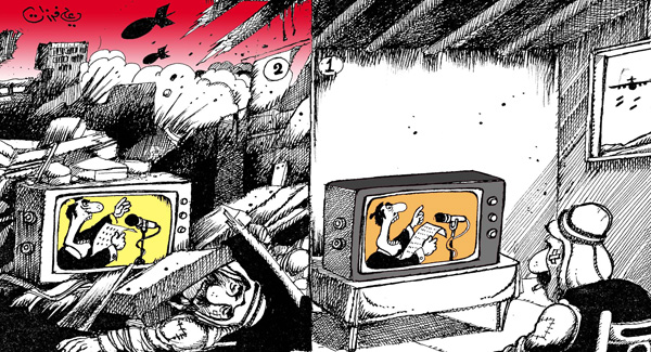 ali ferzat - علي فرزات-  كاريكاتير - صحافة واعلام - 169