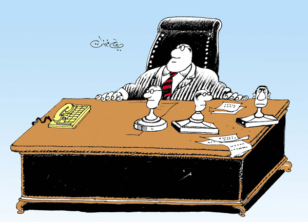 ali ferzat - علي فرزات-  كاريكاتير - مسؤول - 170