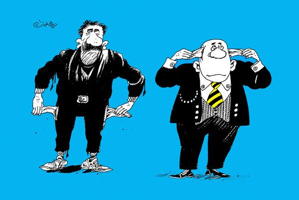 ali ferzat - علي فرزات-  كاريكاتير - فقراء - 179