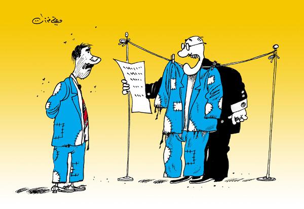 ali ferzat - علي فرزات-  كاريكاتير - سلطة - 180