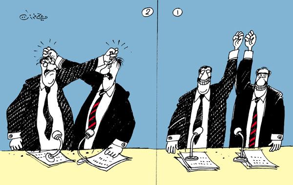ali ferzat - علي فرزات-  كاريكاتير - احزاب سلطة - 181