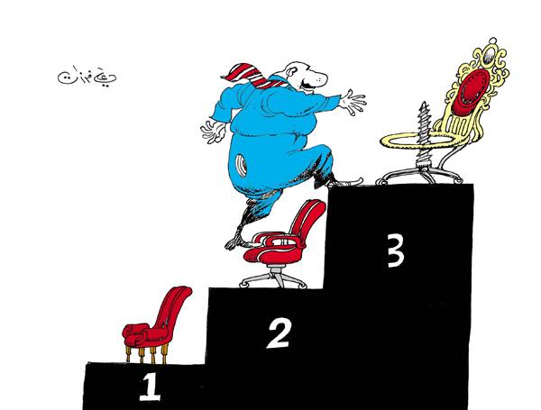 ali ferzat - علي فرزات-  كاريكاتير - كراسي - 187