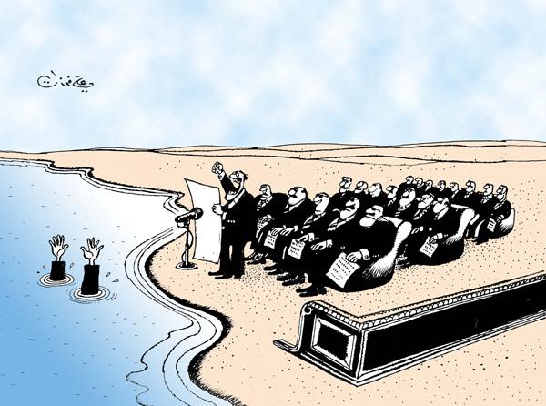 ali ferzat - علي فرزات-  كاريكاتير - خطابات - 191