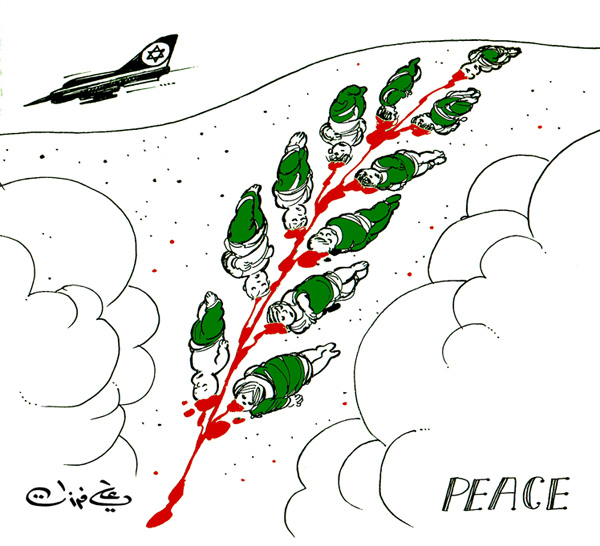 ali ferzat - علي فرزات-  كاريكاتير - فلسطين - 193