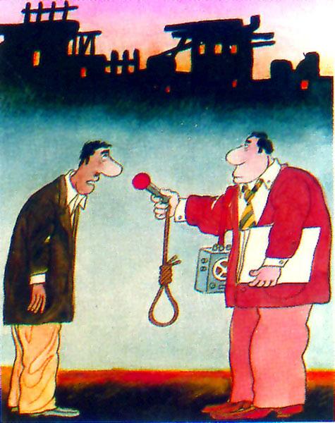 ali ferzat - علي فرزات-  كاريكاتير - فقراء - 200