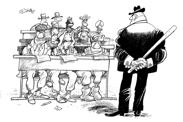 ali ferzat - علي فرزات-  كاريكاتير - قمع - 202